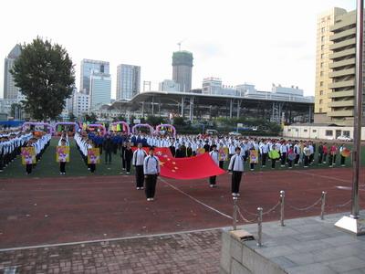 沈阳市光明中学召开秋季运动会