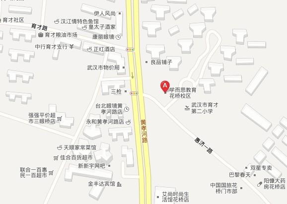 校区地图_武汉智康1对1