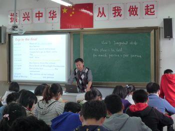 振华中学举行苏州市初二英语教研活动