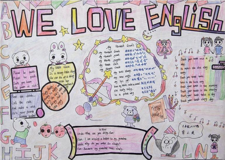 小学三年级英语手抄报 we love english