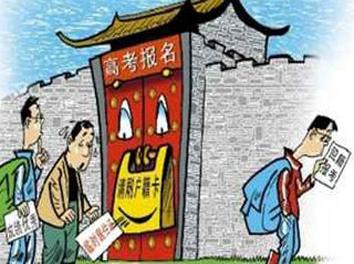 随迁子女输入地高考__上海高考网