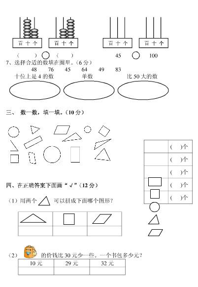 电路 电路图 电子 设计 素材 原理图 402_581 竖版 竖屏