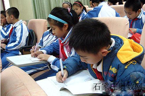 专家指导:小学生如何记好课堂笔记