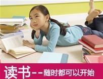 小学英语资料频道