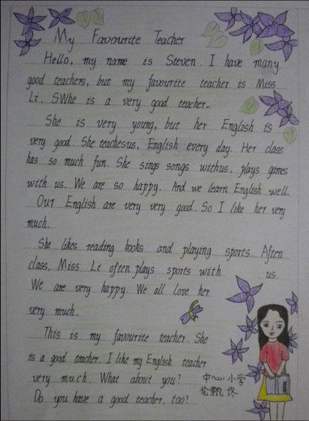 小学六年级英语手抄报