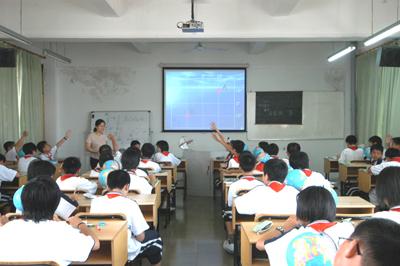 多媒体电教室