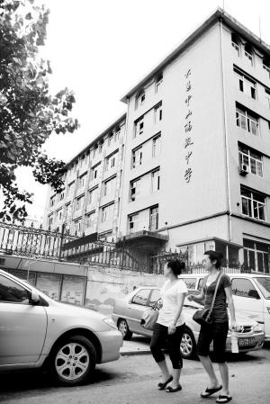 原永和小学已更名中山高级中学
