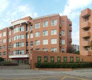 宁波第七中学
