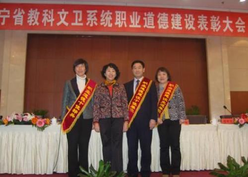 教育工会谭主席与大连市领奖代表在大会现场
