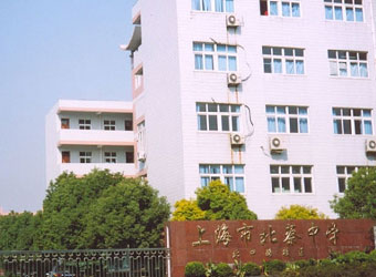 海事大学附属北蔡中学