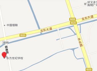上海东方世纪学校