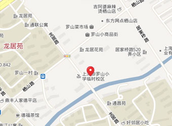 振华综合高级中学/振华外经贸职校高中