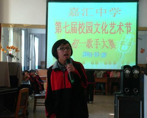 嘉汇中学歌手大赛参赛小选手