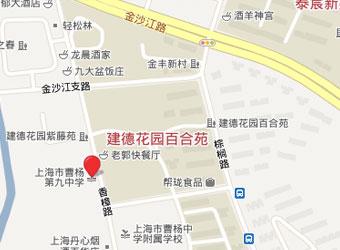 曹杨九中(普陀区少体校)