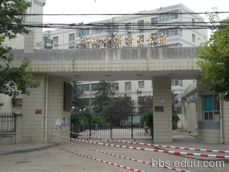 郑州寄宿学校对比分析:一八联合国际学校VS郑