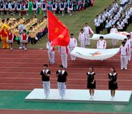 温州绣山中学