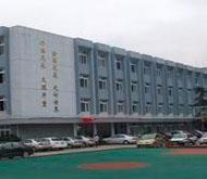 温州外国语学校