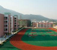 温州第二外国语学校