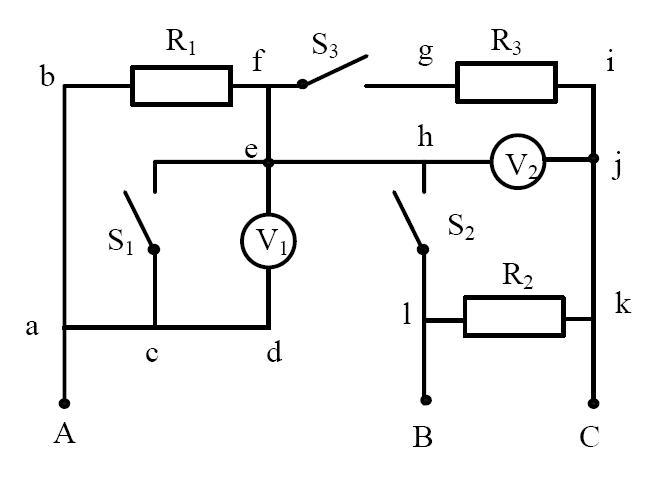 初中物理电路图识别详解——简化电路图(3)