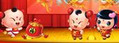 中国元旦的传说