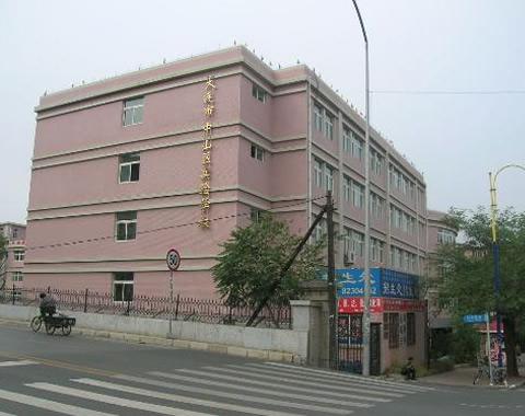 大连中山区实验学校