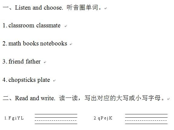 小学四年级英语期末试卷