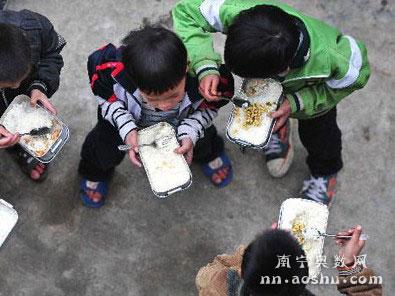 广西学前教育:创办乡村公办幼儿园 解决入园难问题