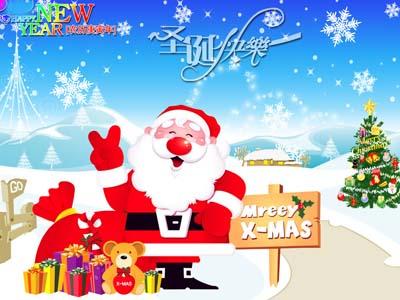 2011圣诞节搞笑整人祝福短信