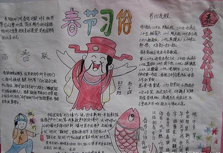 春节的作文_关于春节的作文:我的春节_800字