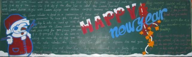 2012新年元旦英语手抄报赏析(2)