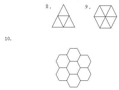 一多个上册年时知识点:奥数图形的组拼练习题及小学(2厦门2017年级间放假答案图片