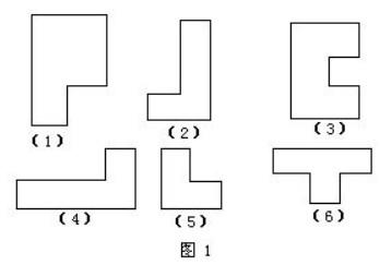 趣味奥数故事:选材拼图制作正方形图片