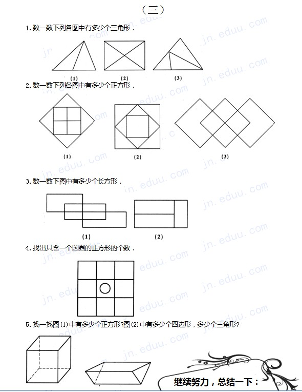 工程图 平面图 设计 素材 590_764 竖版 竖屏
