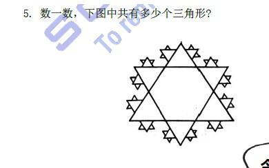 济南二年级寒假数学作业练习题二