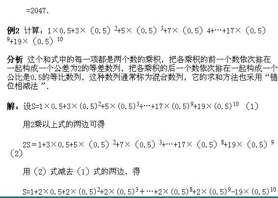 四年级下册奥数:数学竞赛试题选讲