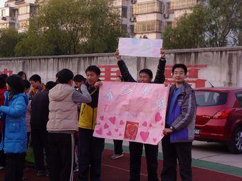 苏州平江中学举行爱心义卖活动
