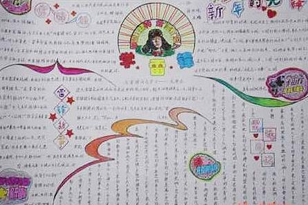 雷锋手抄报4k_学雷锋手抄报图片:雷锋精神-新东方网