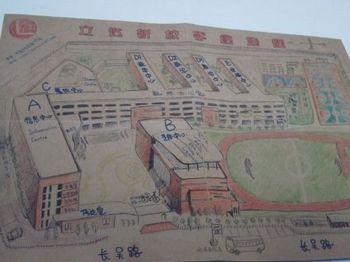 立达新校手绘地图,创意贴心教师节礼物