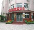 北京市第七雷火电竞平台官网