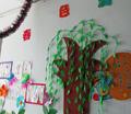 西城官园附近三之三幼儿园