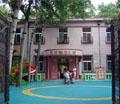 宣武虎坊路幼儿园