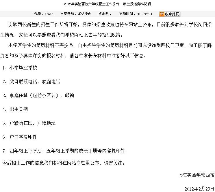 上海���西校
