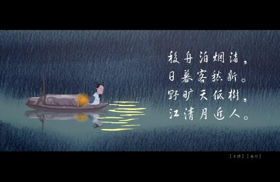 玛咖的pop_幼儿故事小鸭找家_幼儿幼儿_儿童绘本故事_故事大全儿童