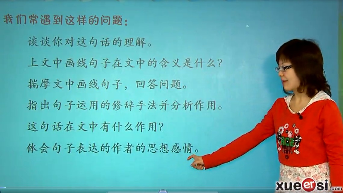 汉语句子结构分析