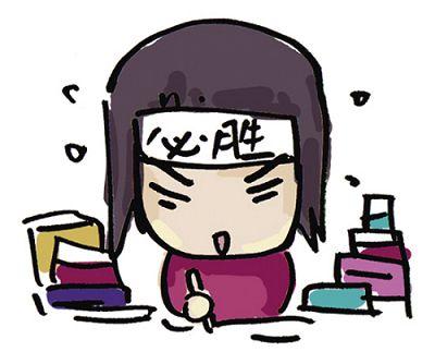 轻松和有压力学习环境该选哪个?__上海高考网
