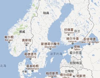 >> 2016丹麦挪威亲子游项目详情  2016年是什么年答:猴年猴是中国十二