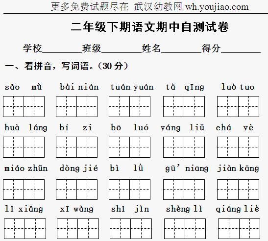 六年下册语文手抄报_四年级下册英手抄报