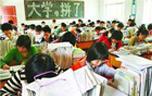 2012北京高招咨询信息