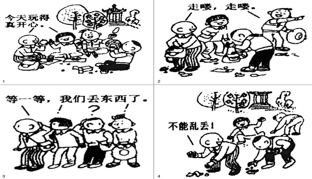 深圳中考英语听说考试
