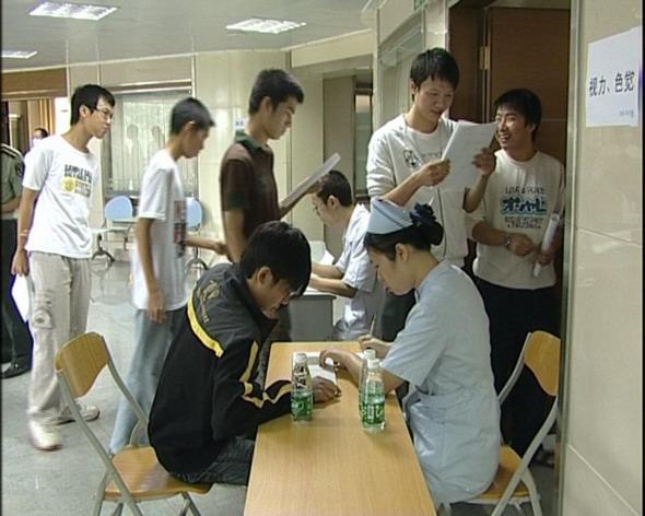 高考体检指标要求及部分院校专业限制___上海高考网